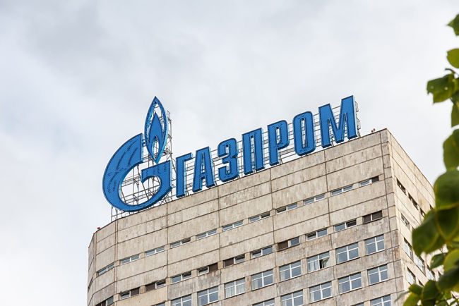 Budova firmy Gazprom.