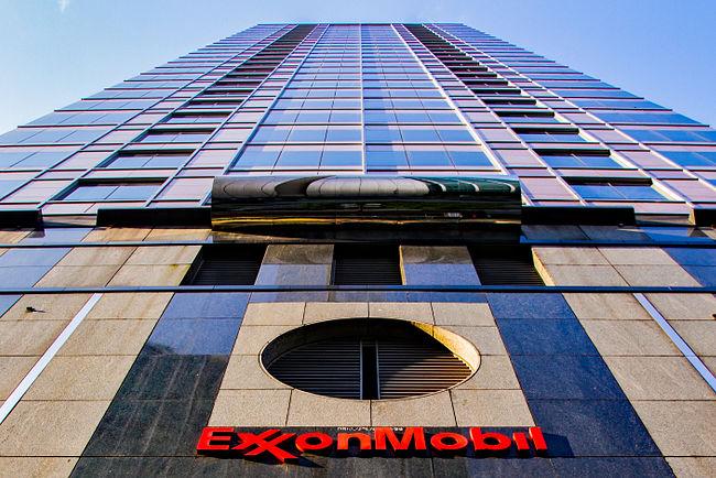 Budova ExxonMobil