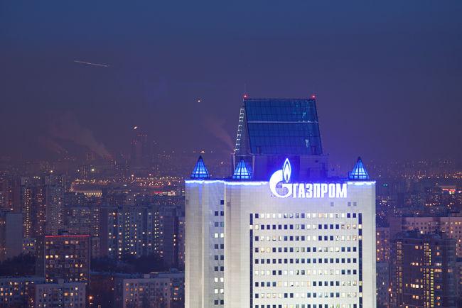 budova Gazprom