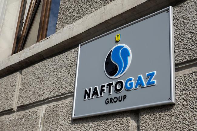 Budova společnosti Naftogaz.